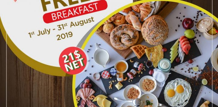buy-1-get-1-free-breakfast
